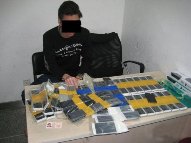 An Interesting Method of Smuggling iPhones