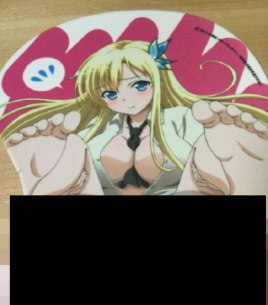 Suggestive Anime Mousepads That Are a Little Bit Weird