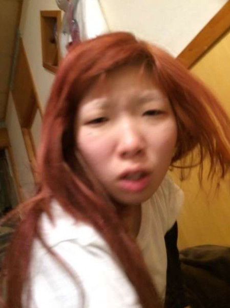 This Is the Real Face of Japanese Cutie