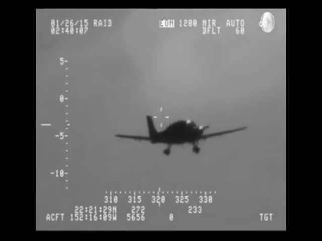 Pilot Gets Saved by the Plane's Parachute