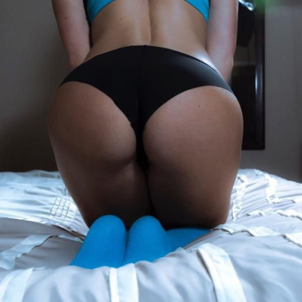 I Like Butts and I Cannot Lie