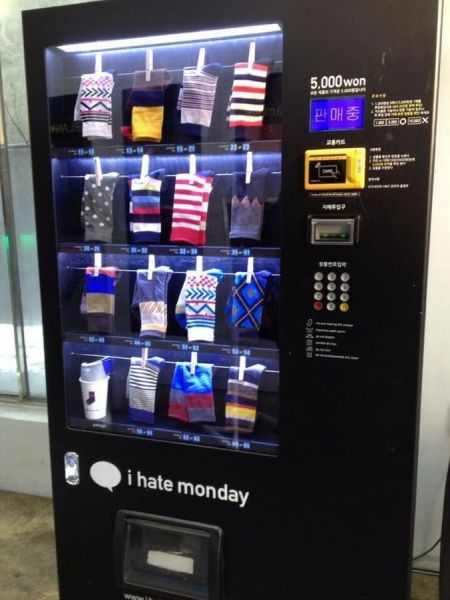 The Most Unlikely Things You Can Buy from a Vending Machine