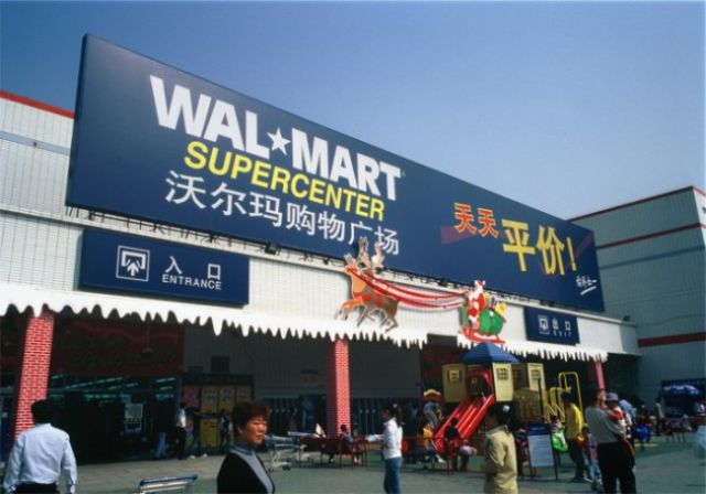 Stuff You Will Only See in a Chinese Walmart