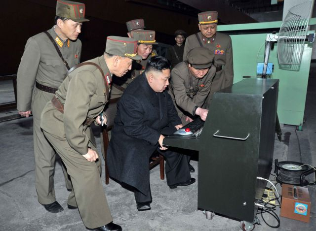 North Korea's Leader in Action