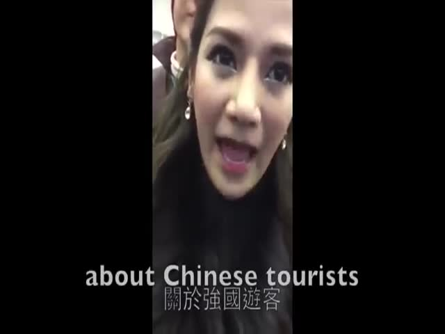 Chinese Tourists Have No Manners  (VIDEO)