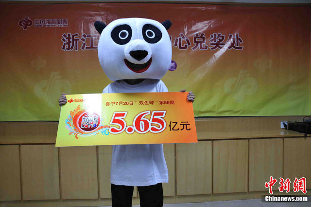 Chinese Lottery Winner Makes the News for another Reason Altogether