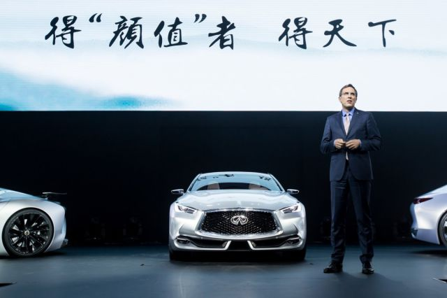 The Trendiest Top New Cars from the Shanghai Auto Show
