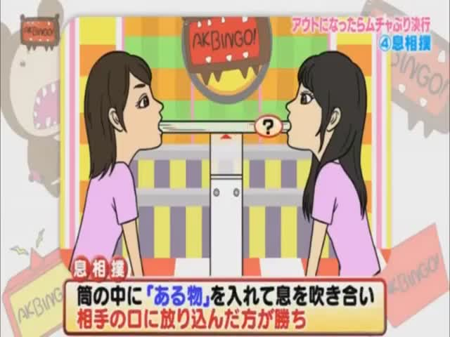 2 Japanese Girls, 1 Cicada...