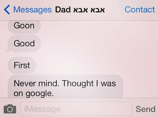 Hilarious Texts That Show That Parents Are Finally Joining the Modern Age