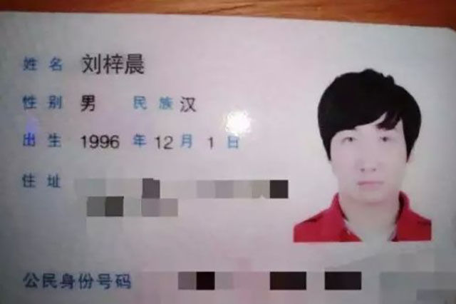 Chinese Teen Claims His Looks are Thanks to Folk Remedies