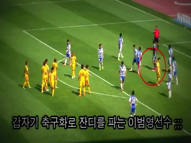 Goalkeeper Uses to Tricks on the Field to Help His Team