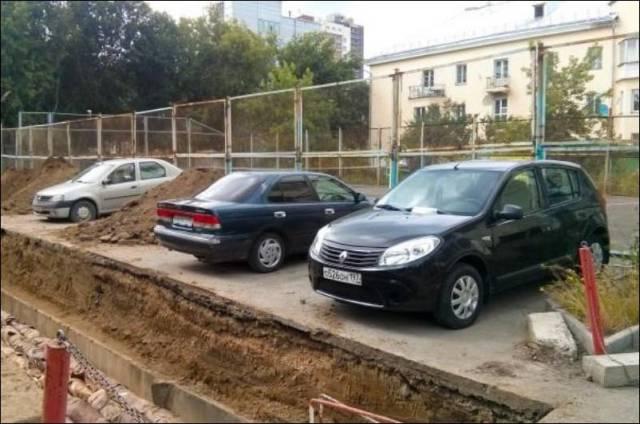 This Parking Fail Tops All Parking Fails Ever