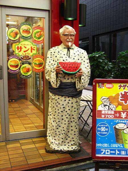 Just another Normal Day in Japan Meanwhile in Japan