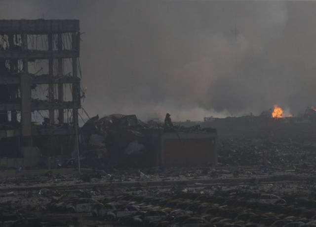 Chinese City Devastated by Massive Explosion
