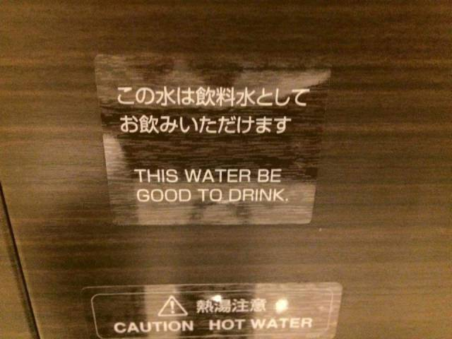 A Little Unexpected Hotel Humor