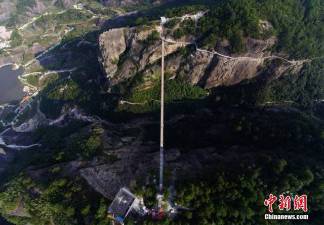 The Scariest Suspension Bridge Ever Designed Opens in China