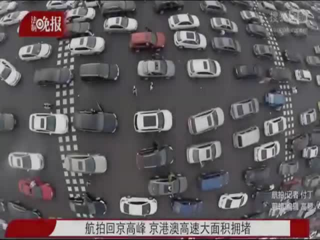 You Should Be Happy You Are Not Stuck in the Middle of This Traffic Jam in China
