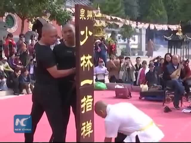 "The ""One Finger Stand"" Is No Problem for This Trained Shaolin Monk"