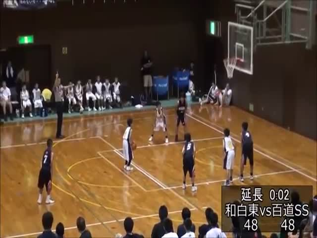 This Is One Super Lucky Basketball Shot
