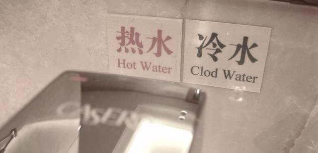Messages That Got Lost in Translation
