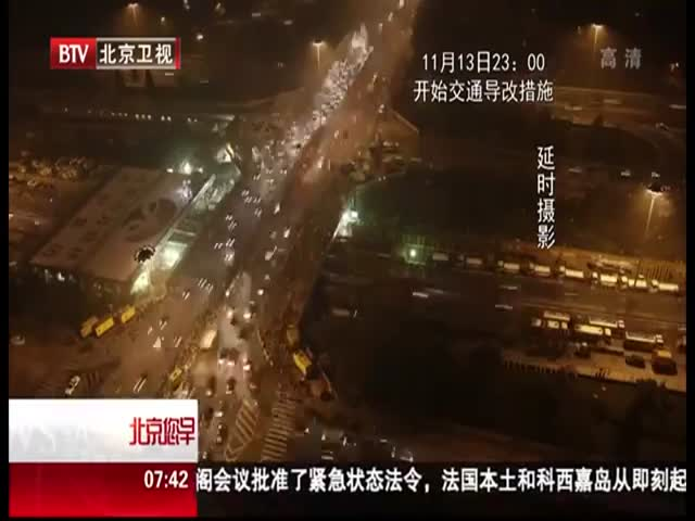 Builders Takes only 43 Hours to Retrofit the Beijing Sanyuan Bridge