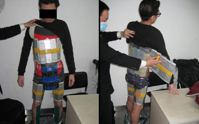 People Come Up with All Kinds of Weird Ways to Smuggle Things