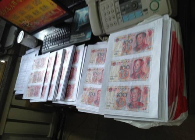 Dedicated Couple Spend Months Sticking Shredded Money Back together