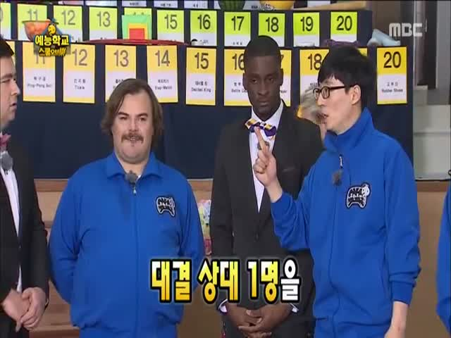 "Jack Black Does a ""Marshmallow Challenge"" for Korean TV and It's Hilarious to Watch"