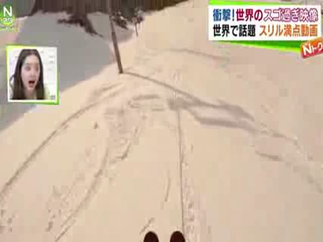 Surreal Ski Run That Will Make Jaw Drop
