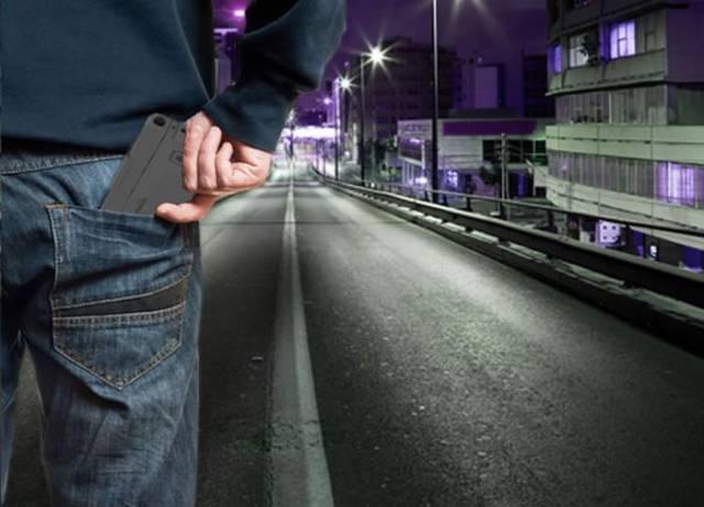 This Smartphone Is Actually A Gun