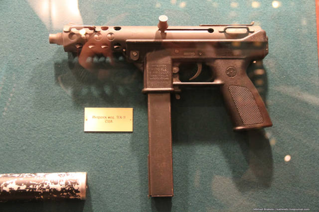 70 Years Of Confiscated Weapons Are Displayed By The Moscow Police