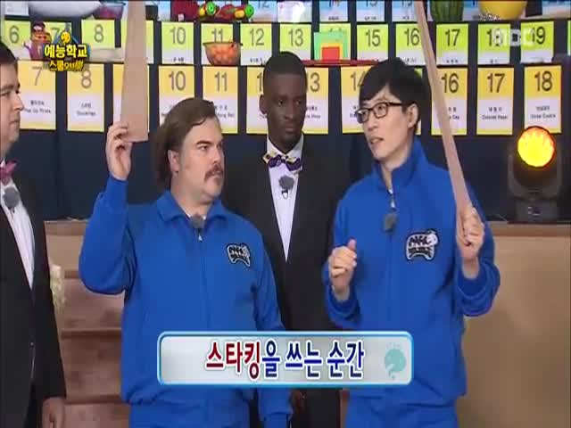 Jack Black On Korean Game Show Tries To Blow Out A Candle And It Is Hilarious