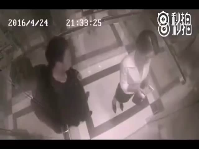 Guy Didn't Expect His Ass To Be Whooped By A Girl He Tried To Assault In An Elevator