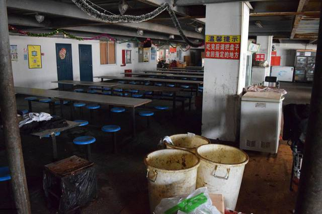 Grim Dormitory Complex Where Chinese Workers Who Made Expensive Apple Products Lived In Inhumane Conditions