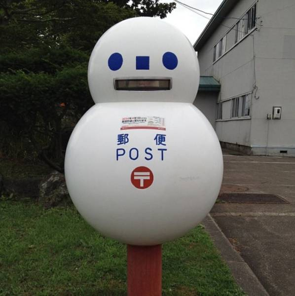 In Japan They Have The Best Mailboxes Ever