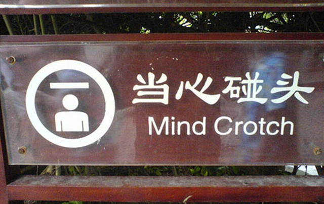 Asian Translation Fails That Are Both Hilarious And Bloodcurdling