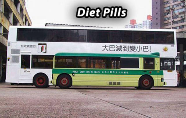 Some Really Clever And Creative Bus Advertising