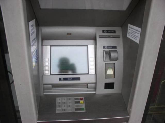 One Of The ATM Scam Examples