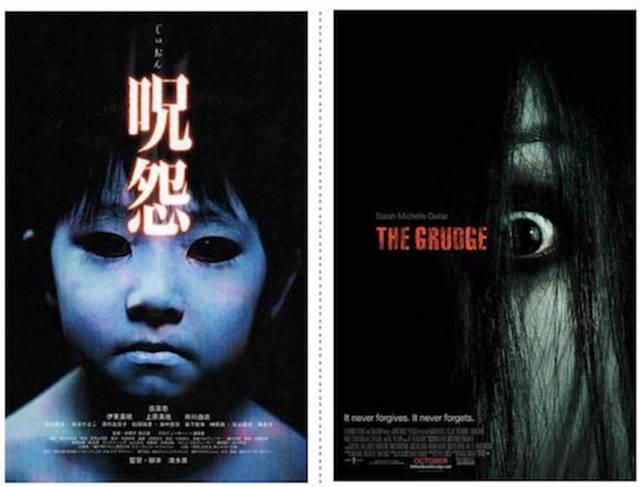 Famous Movie Posters: Original vs Remake