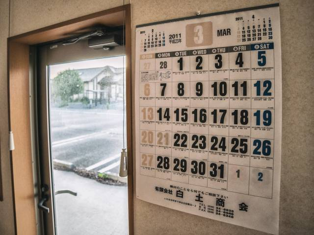 Never-Before-Seen Photos Of Fukushima's Ghost Town