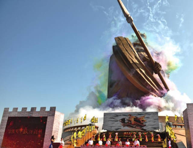 OMG! Incredible 1,320-ton Statue Of Chinese God Of War