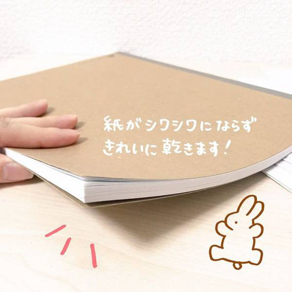 Cool Japanese Life Hack To Fix Your Book That Got All Wet
