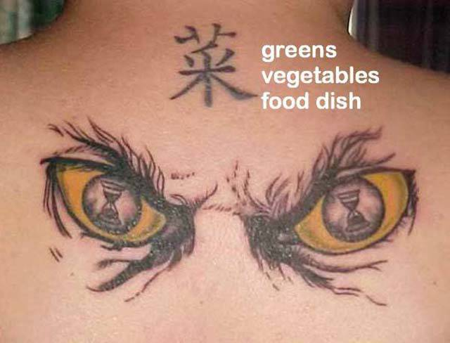 Brilliant Examples Why You Need To Know The Exact Translation Of A Foreign Tattoo Before You Get It