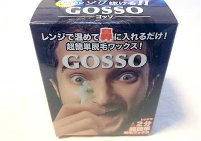 Japanese Found A New Torturous Way To Remove Nasal Hair