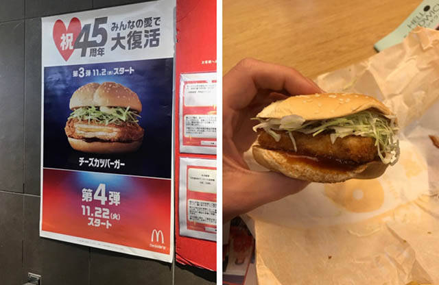They Invent The Most Incredible Things In Japan That Other Countries Need To Have