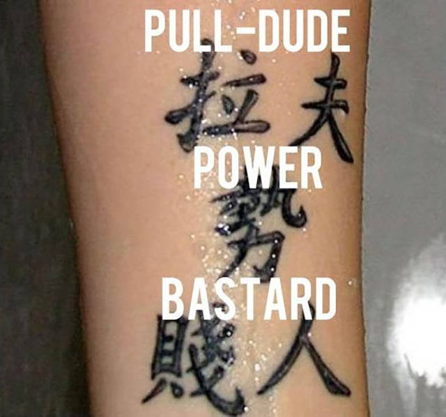 Before Getting A Chinese Tattoo, Learn Its Meaning First