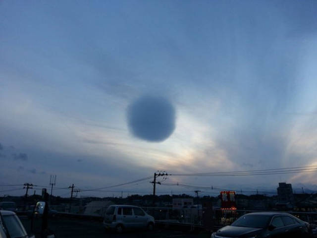 A Cloud In The Form Of A Perfect Sphere Was Spotted In Japan